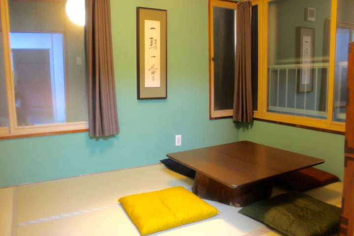 10mins from downtown Sapporo! Convenient location