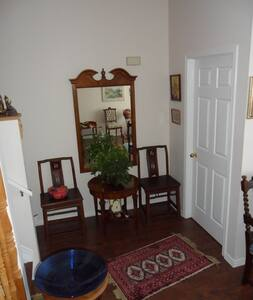 Serenade House - Carleton Place - Bed & Breakfast