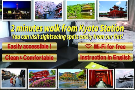 Best location for sightseeing & shopping! - 교토(Kyoto)