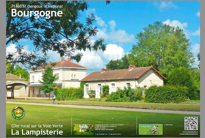 Maison de Gare La Lampisterie - Saint-Gengoux-le-National - 獨棟