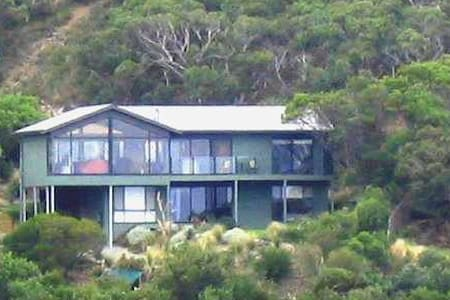 Great Ocean Road Beach House - Fairhaven