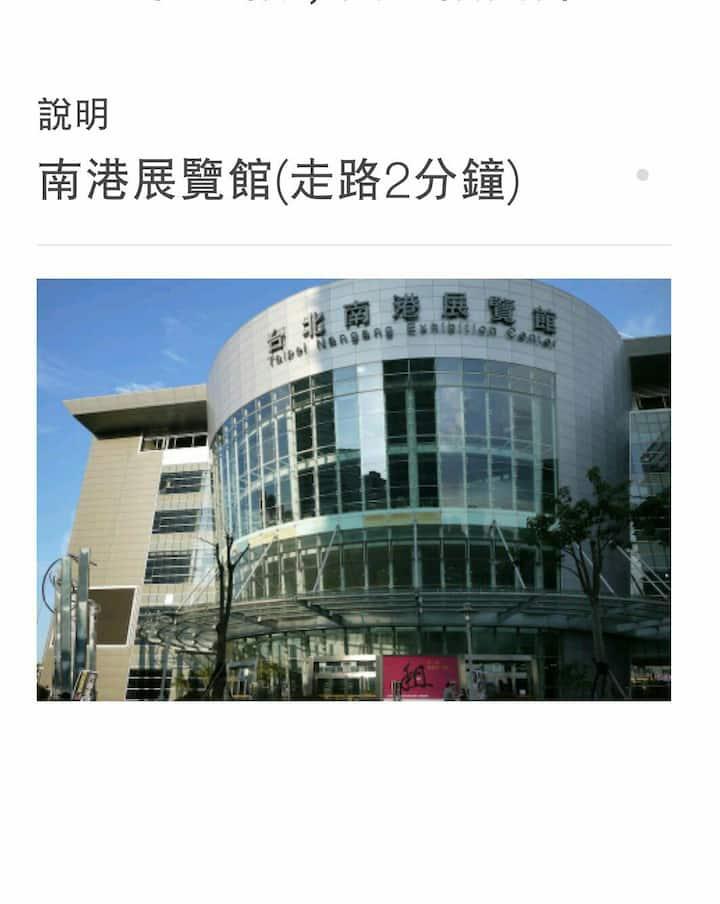 1分鐘到MRT地鐵&機場乘車處、南港展覽館,搭MRT到台北101、東區/9Min、近西門町、士林