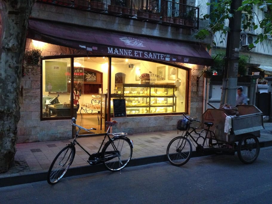 Bakery in the street