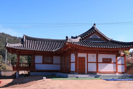Korean Traditional GuestHouse in Andong