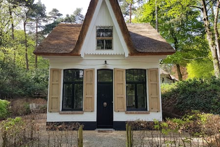 Beautiful authentic cottage in the forest