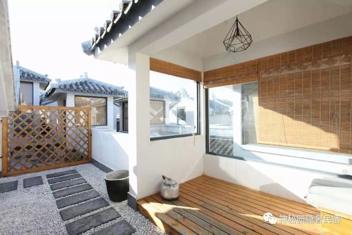 Villa Homestay by Cangshan National GeoPark (D)