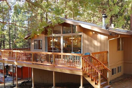 Arrow Lodge - Wawona