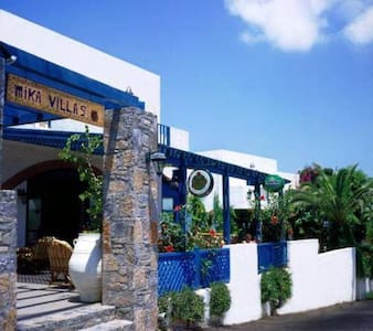 Mika Villas Apartment for 3 - Chersonisos - Bed & Breakfast