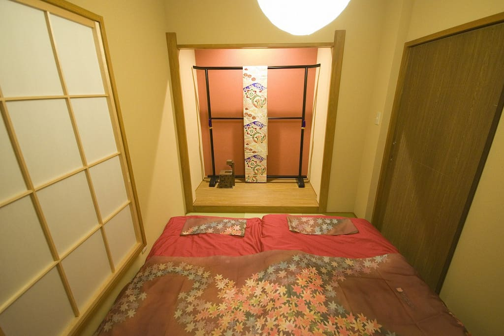 "202 ""MOMIJI"" Room (Private Area)"