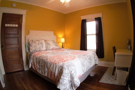 Restful Historic Home: Room 2 - Omaha - Hus