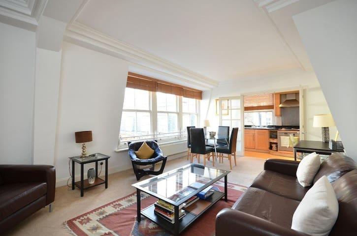 Trafalgar Square. 2 bed apartment. - Londres - Apartamento