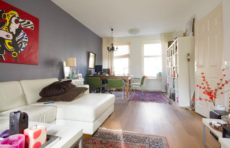 Cozy Room in Amsterdam West