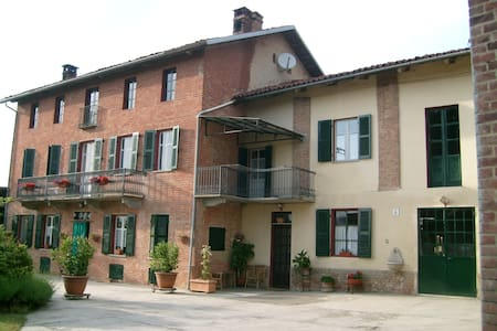 B&B Il Cortile - Apartment