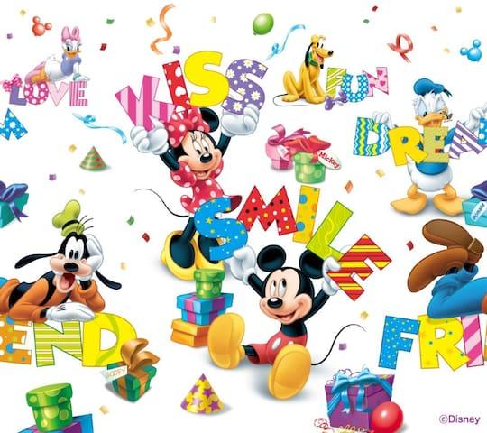 ♡Disneyland&Disney Sea♡ (^0^)/♪ Enjoy Tokyo!Spring - Edogawa-ku - อพาร์ทเมนท์