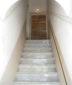 Elegante suite a pochi passi da Roma e dall'Umbria - Poggio Mirteto - Huoneisto