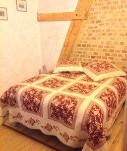 Chambre d'hôtes de charme 12mn Bâle - Ranspach-le-Haut