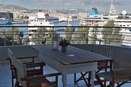 2 bedroom apartment with great cruise port views - Pireas - 公寓