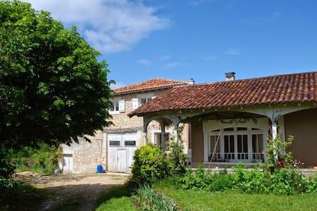 la Cuisine Buissonnière - Sceau-Saint-Angel