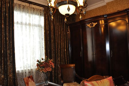 Wu Da Dao Classic Apartment - Tianjin
