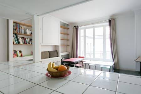 Parisian Apartment ideal for couples - Paris