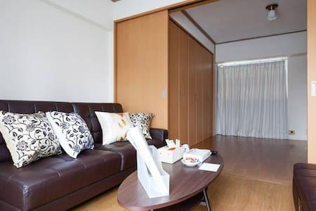 ④16people GINZAwalk SHINJUKU 20 min - Apartment
