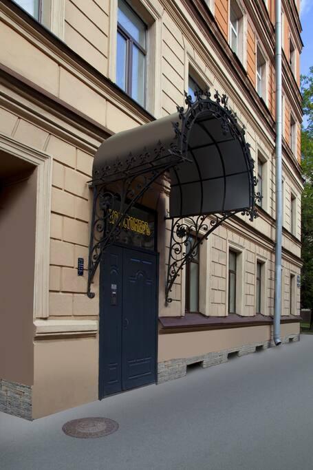 вход в Гостевой дом(мини-отель)Холстомер