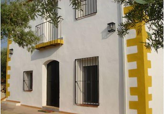 Casa Los Balcones; Relax naturaleza