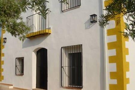 Casa Los Balcones; Relax naturaleza - Montoro