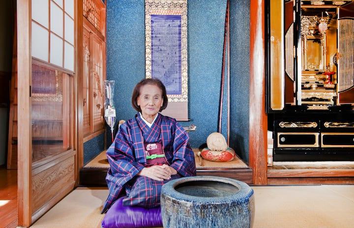 Great grandma's traditional house