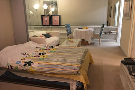 Cozy studio close to Metro - Arlington - Byt