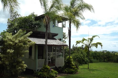 Avocado Tree-House near Pahoa - Pāhoa - Haus