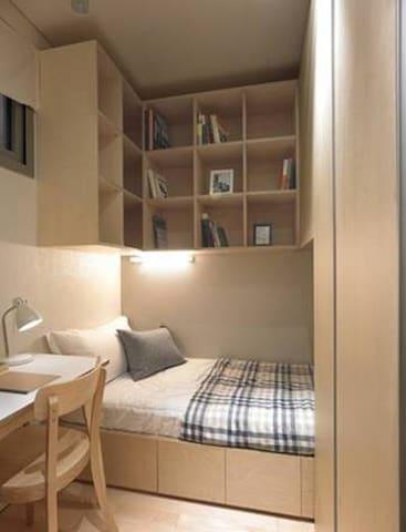 Comfortable studio - Kangnam