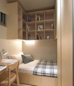 Comfortable studio - Kangnam - Apartment