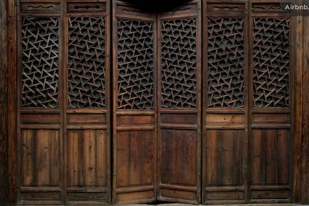 LaoJia 老家, a Qing Dynasty House (4) - Guilin