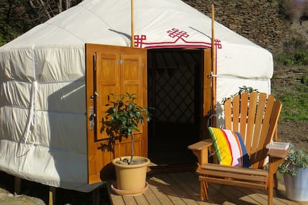Glamping at Green Mountain Yurt  - Pórtugos