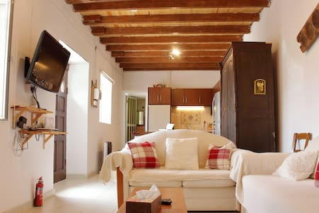 Cozy Village House