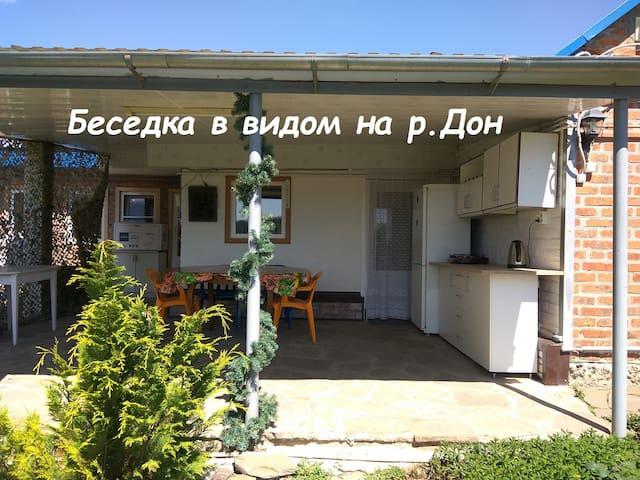 Гостевой дом с видом на р. Дон