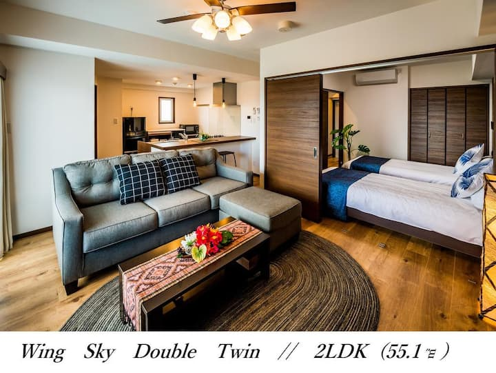 The Sunset Village Superior 2-Bedroom Apartment