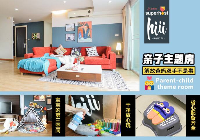 【hiii】Exotic Place☆2BR*110㎡/Walk To BTS-BKK172