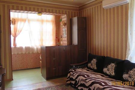 Отличная Квартира в Пицунде