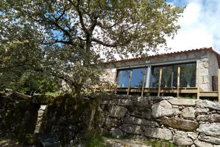 Casa da Giesta - ponte de lima - Viana do Castelo - 단독주택