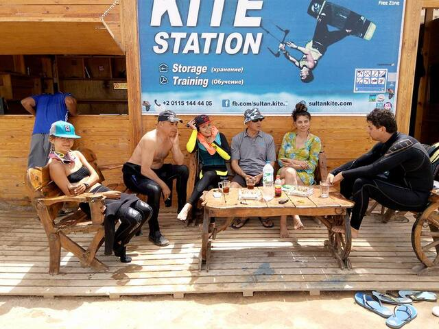 Sultan kite station 500 m