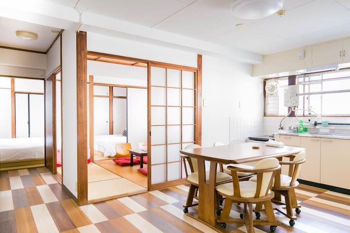 Hakata apartment 6G