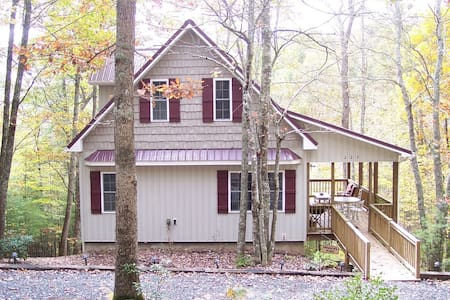 Private, peaceful wooded retreat - Lansing - Ev