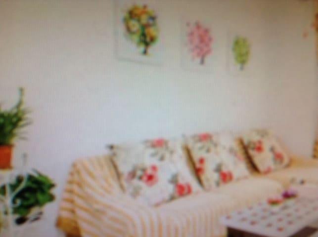warm sunshine room - ayr - Casa