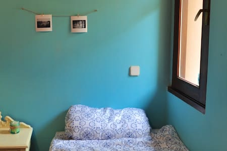 Habitación doble Eume - Rumah