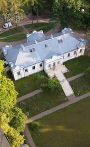 country-palace near Zamosc - Udrycze-Koniec - Замок