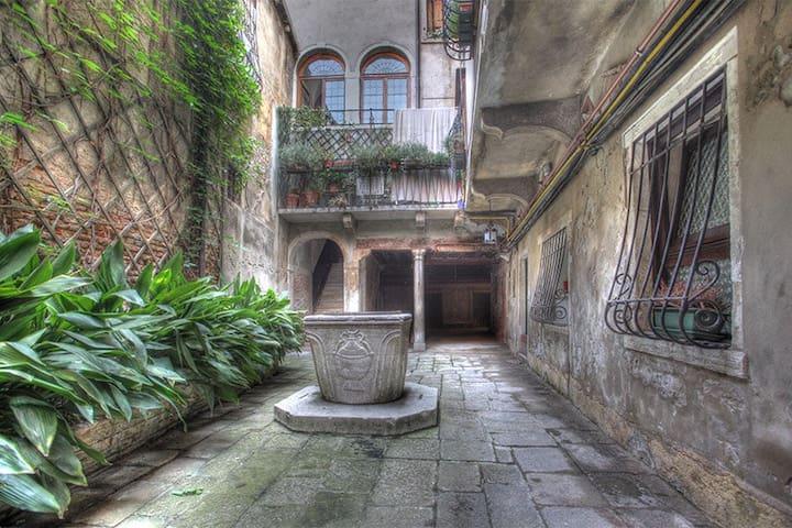San Polo Cozy Apartment