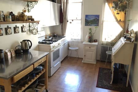 Calming Space / Perfect Location - Brooklyn - Lejlighed