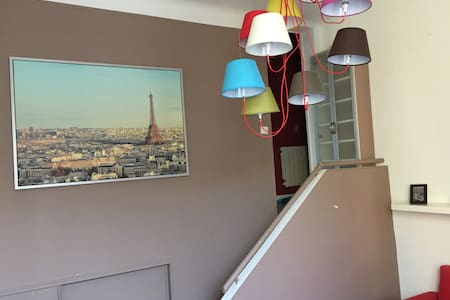 1 bedroom apartment, 10 min from Paris - Athis-Mons - Apartmen
